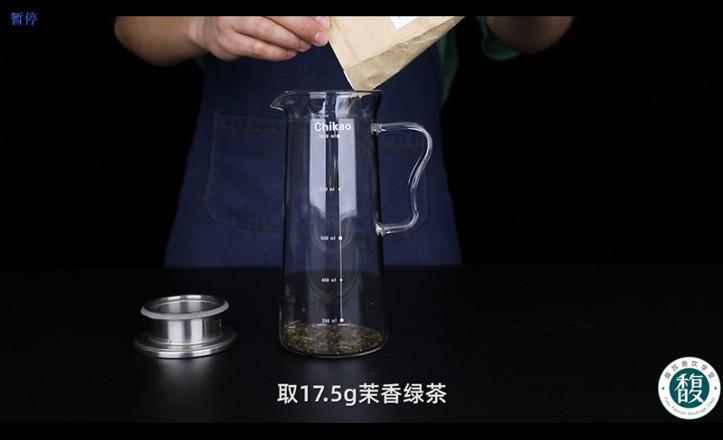 荔枝波波茶冰沙!的做法图解