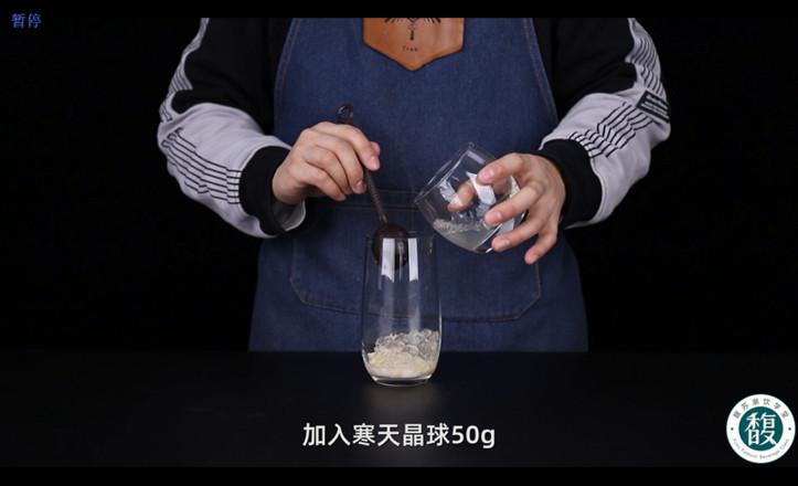 荔枝波波茶冰沙!怎样煮