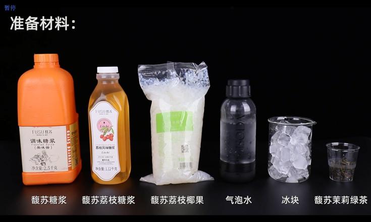 荔枝茉莉气泡水配方的做法大全