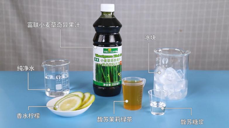 香水麦草奇异果柠檬茶/奇异果手打柠檬茶/香水柠檬奇异果绿茶的做法大全
