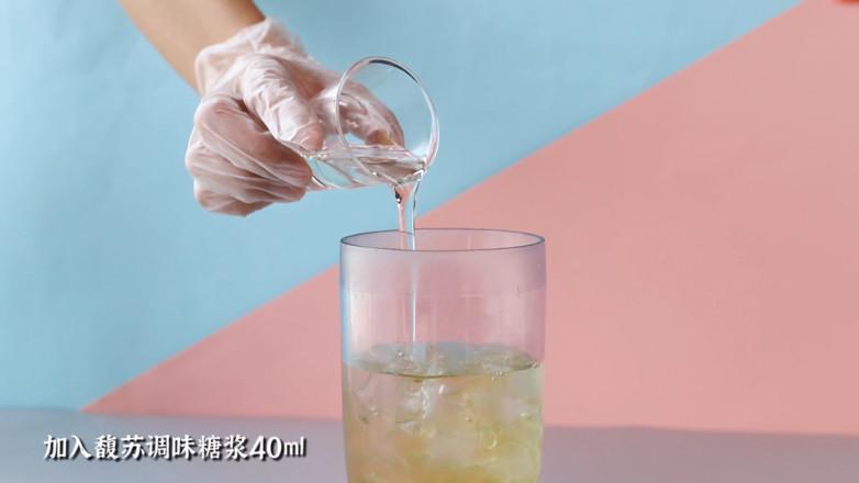 老盐百香柠檬茶/老盐柠檬水/老盐百香果怎么炒