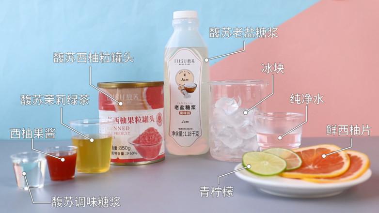 老盐西柚柠檬茶/老盐柠檬茶/海南老盐柠檬的做法大全