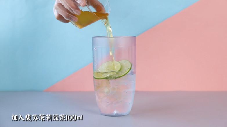 老盐西柚柠檬茶/老盐柠檬茶/海南老盐柠檬怎么做