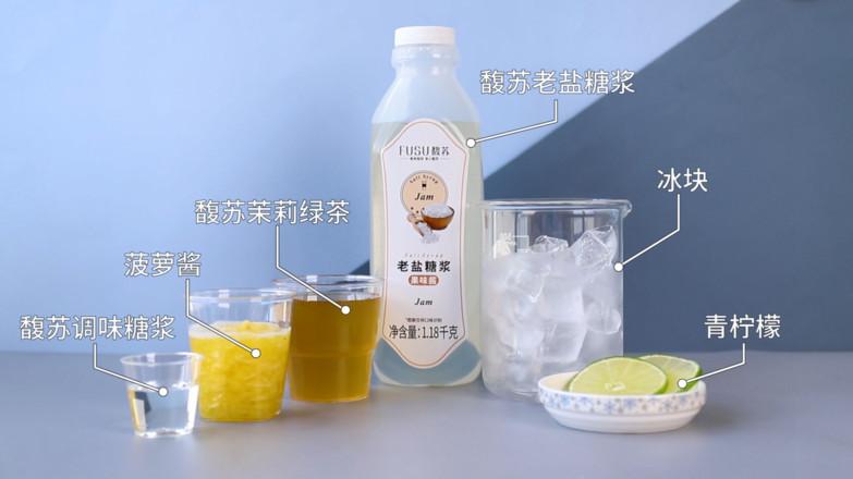 老盐凤梨/老盐凤梨柠檬茶/老盐柠檬水的做法大全