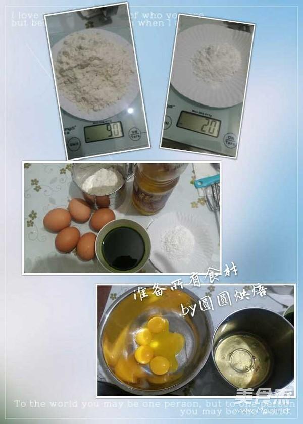 菠菜汁戚风蛋糕的做法图解