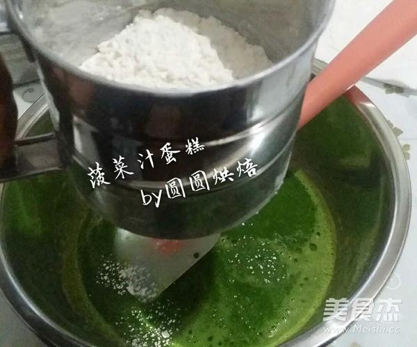 菠菜汁戚风蛋糕的简单做法