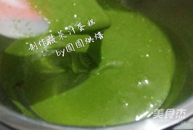 菠菜汁戚风蛋糕怎么吃