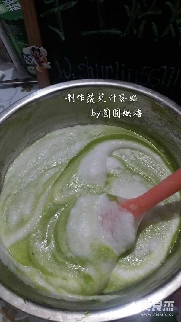 菠菜汁戚风蛋糕怎么煮