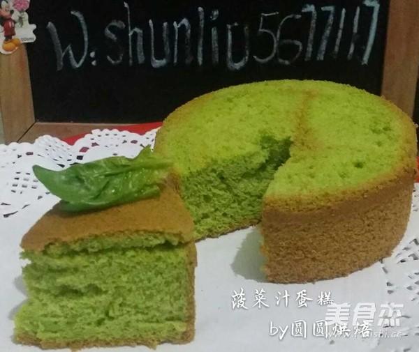 菠菜汁戚风蛋糕的制作方法