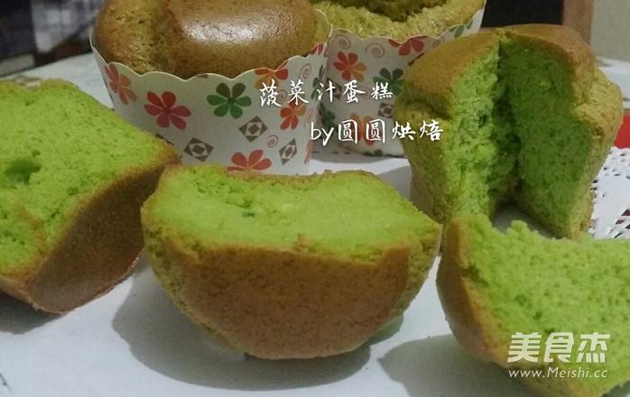 菠菜汁戚风蛋糕的制作大全