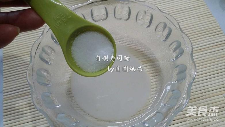 自制寿司醋的步骤