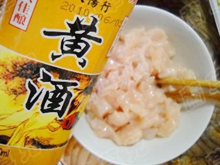茄汁玉米鸡丁的家常做法