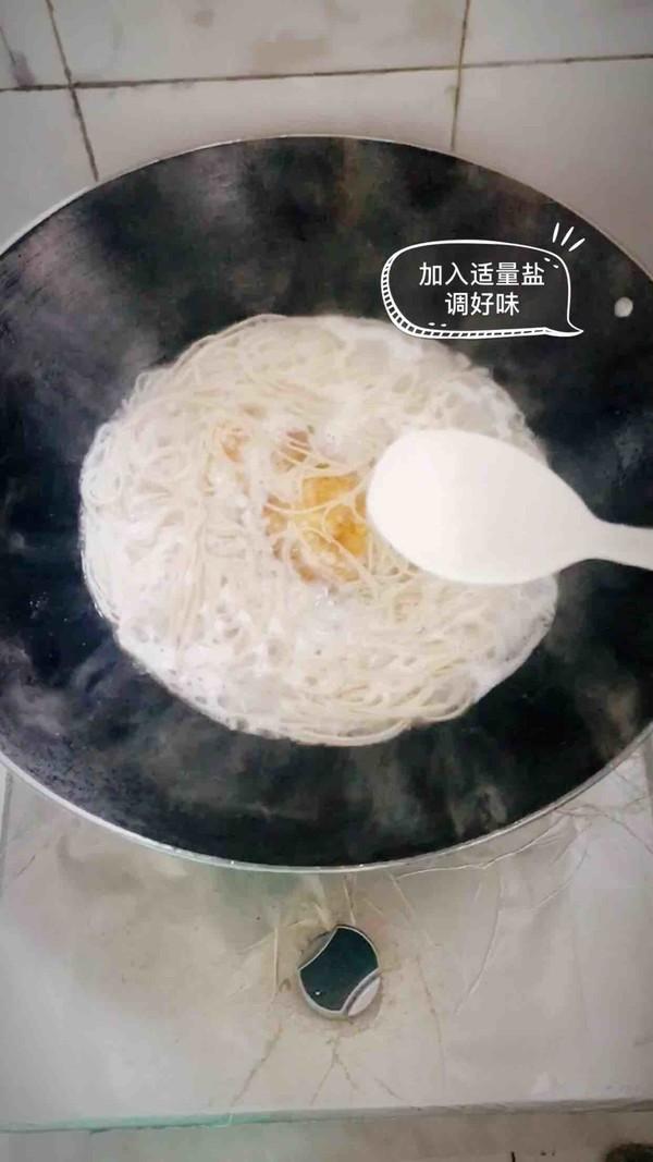 荷包青菜挂面怎么吃