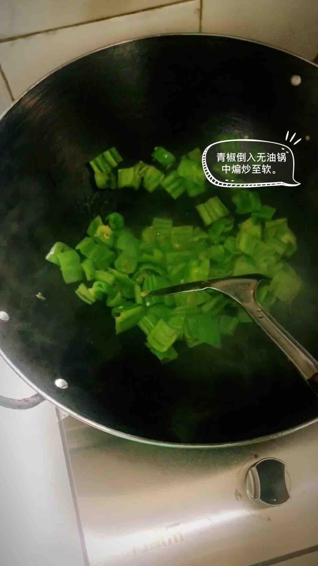 青椒炒香肠怎么做