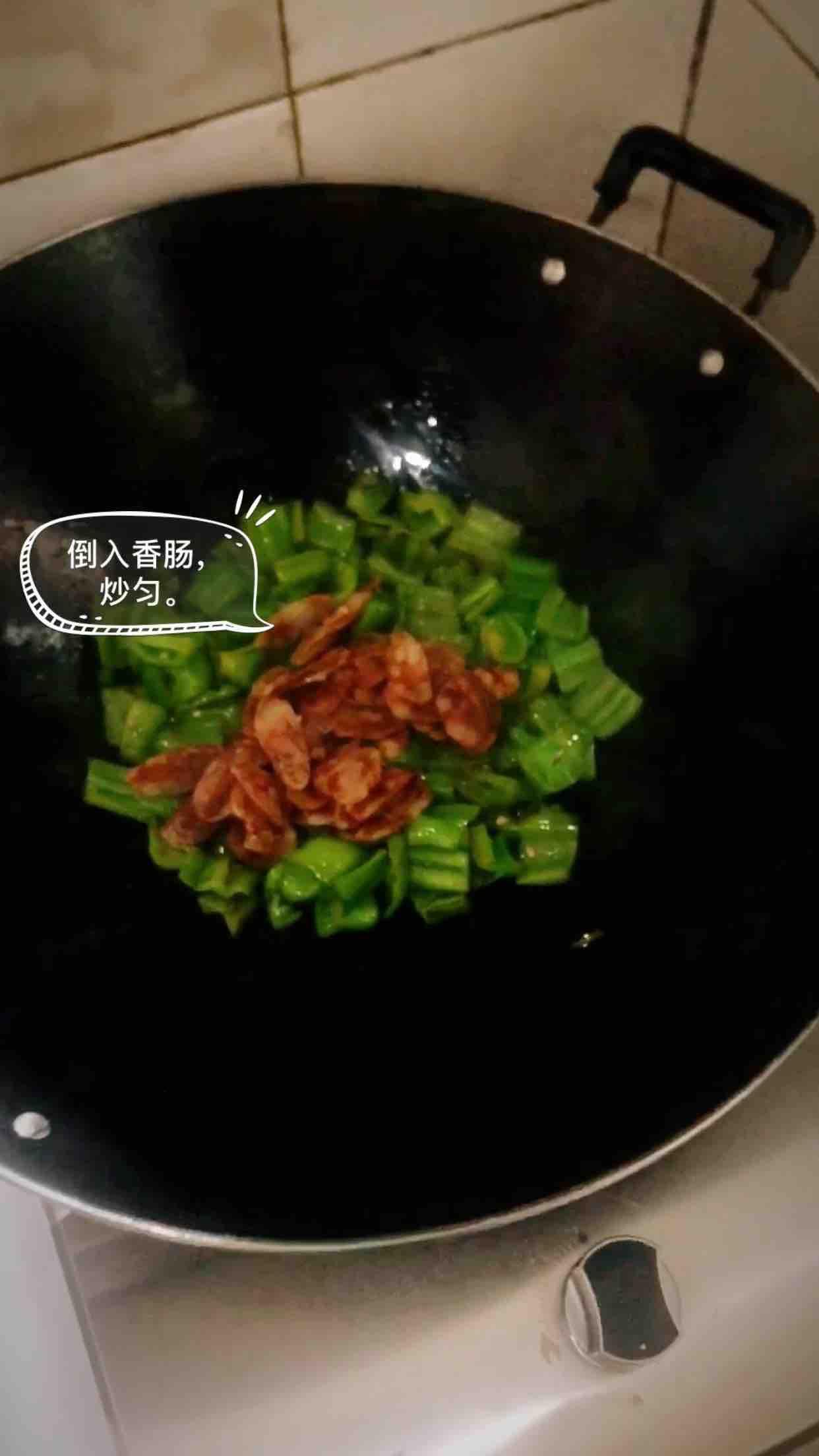 青椒炒香肠怎么煮