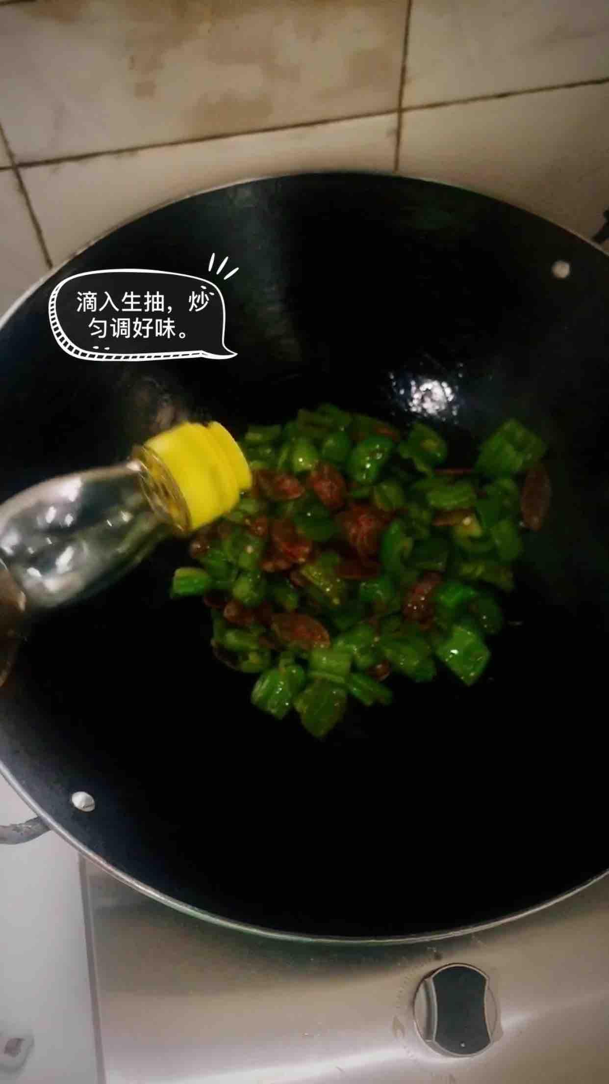 青椒炒香肠怎么炖