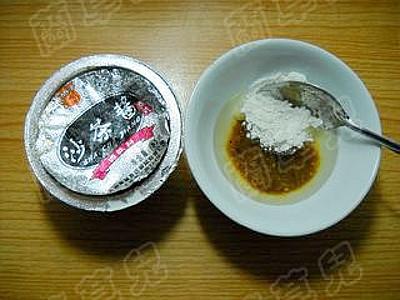 沙茶油酥饼的做法图解