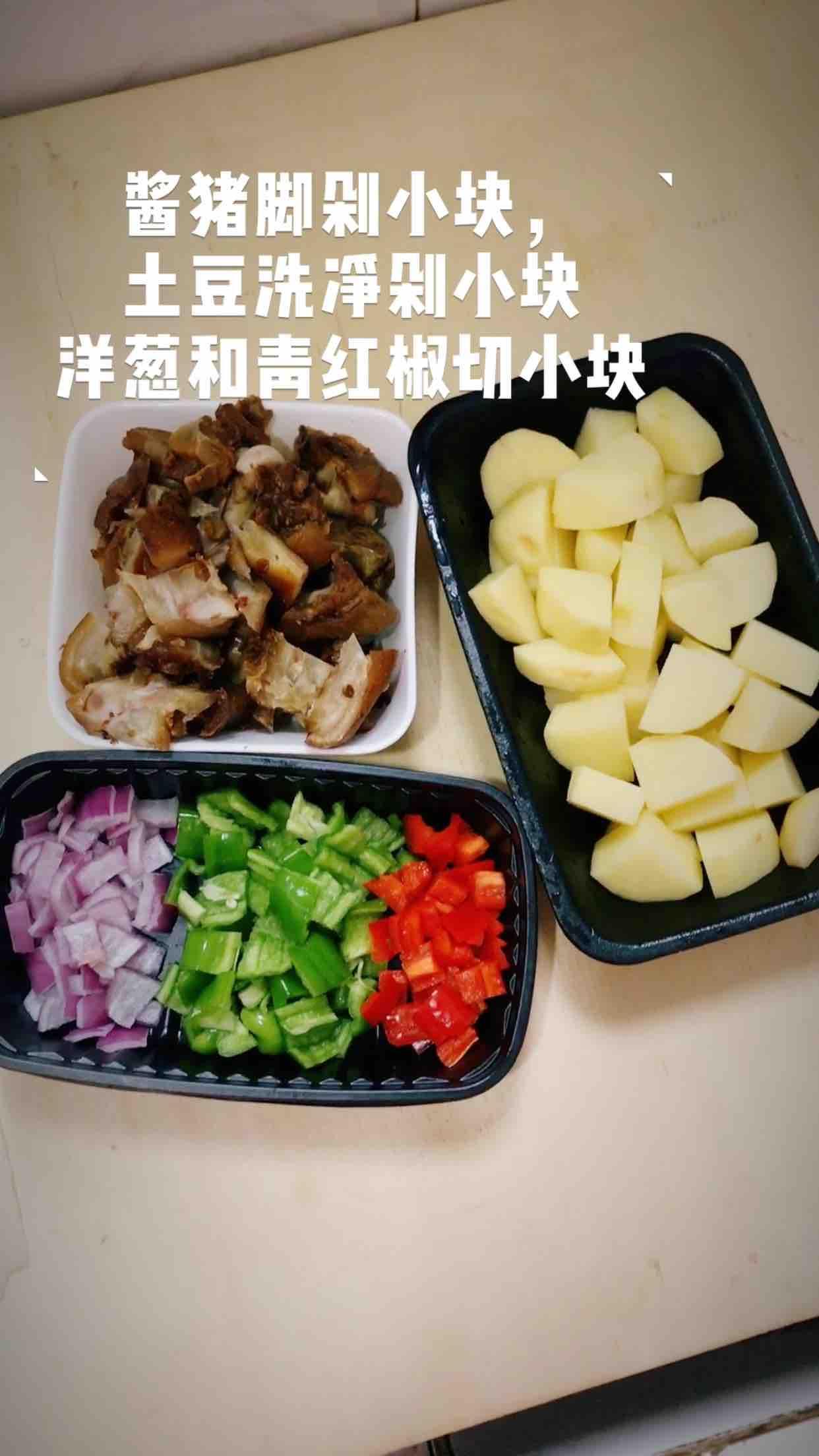 土豆焖猪手的做法图解