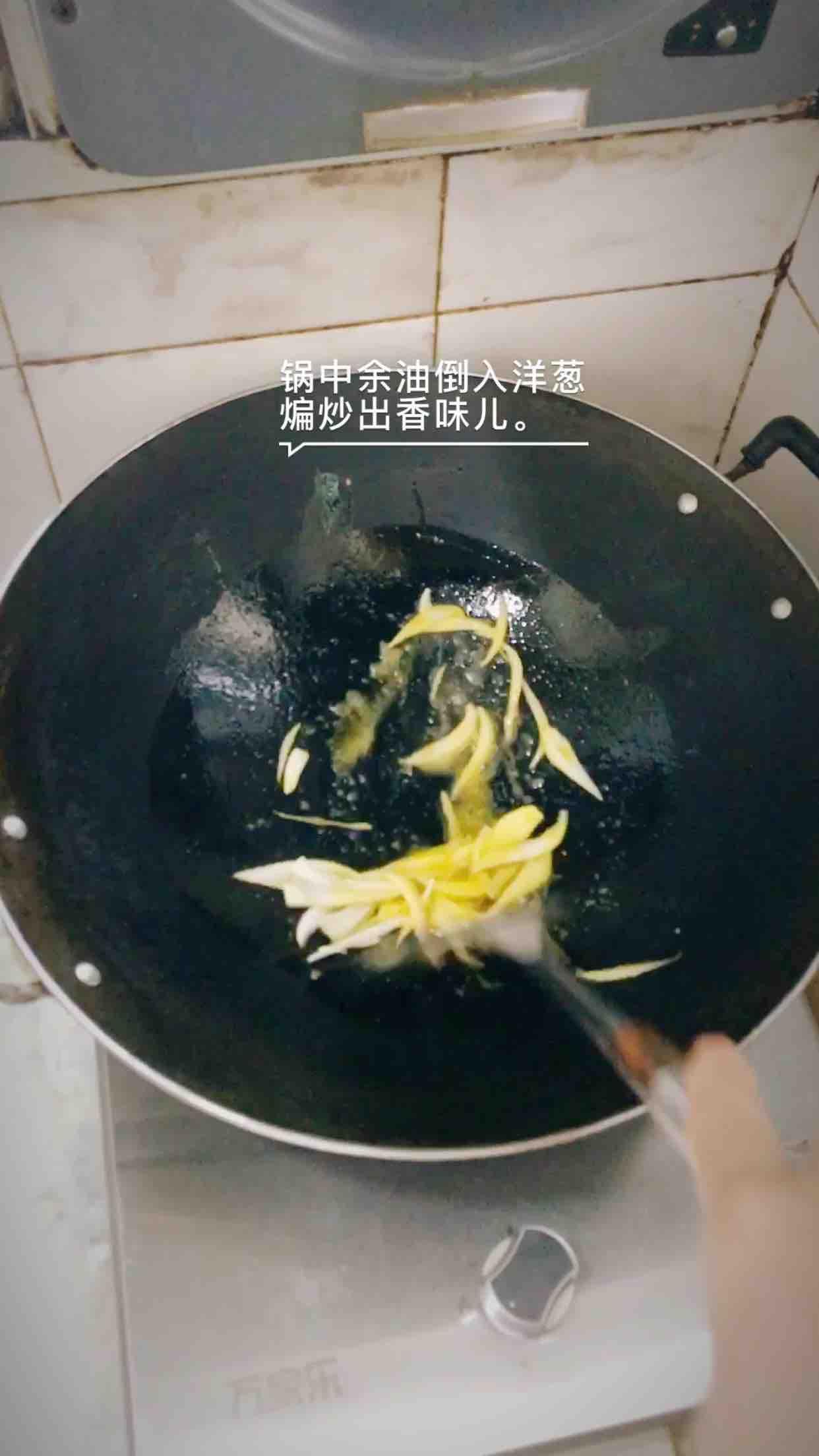 野酸笋肉丝怎么吃