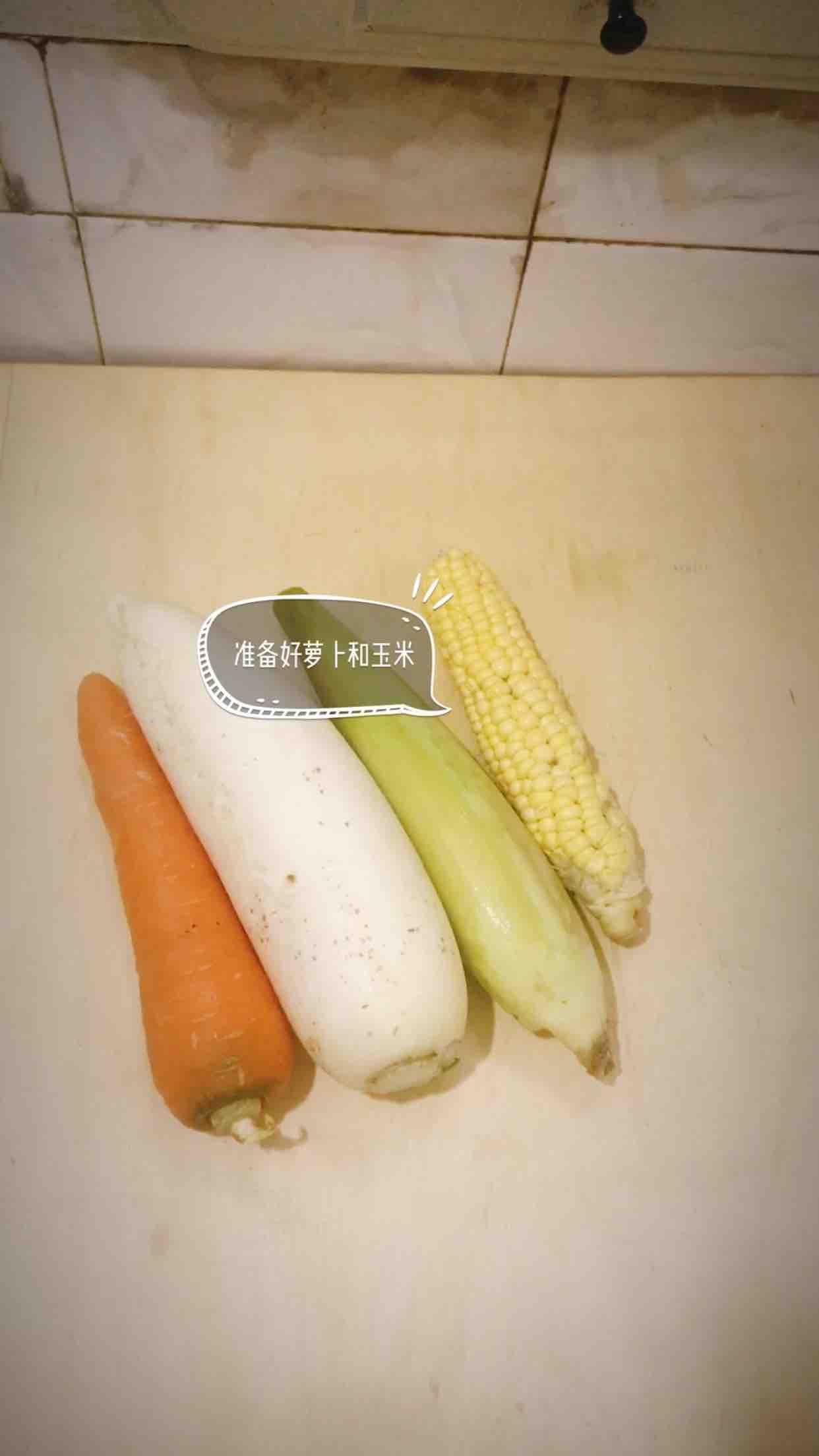 萝卜玉米羊肉汤的做法大全