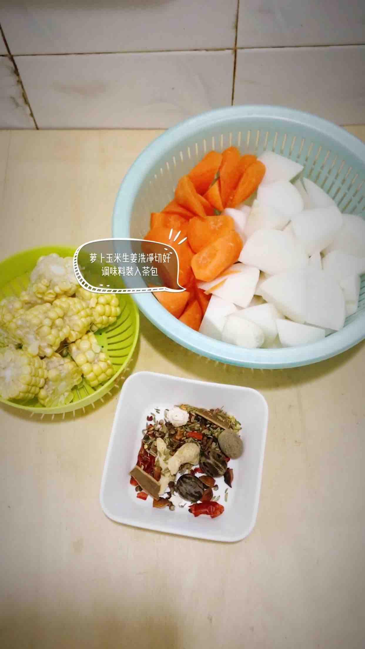 萝卜玉米羊肉汤的家常做法
