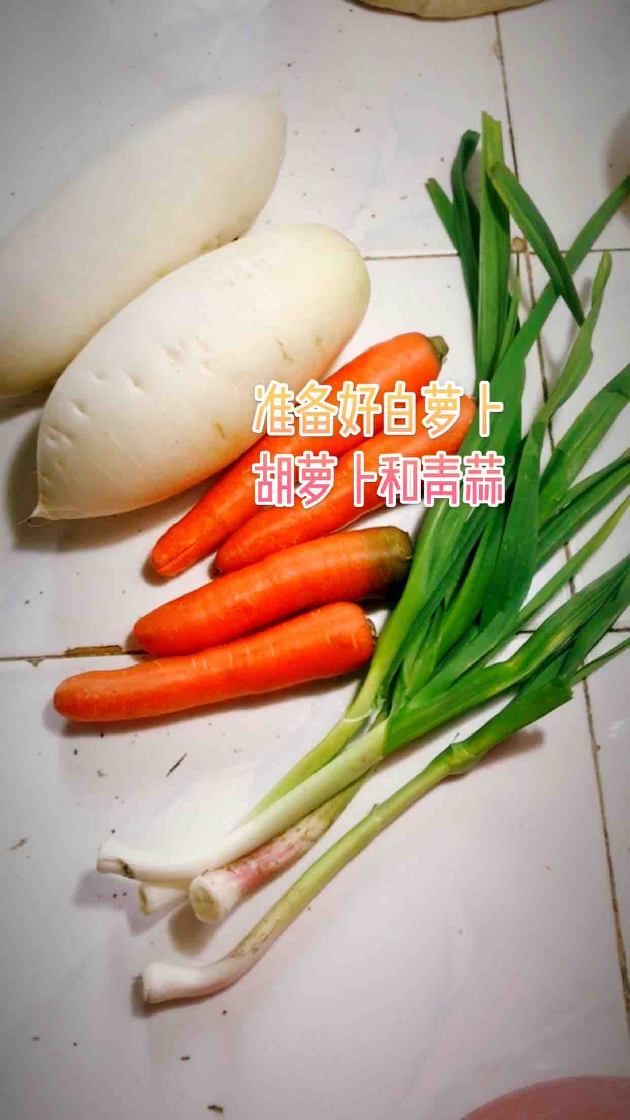 萝卜炖羊排的做法图解