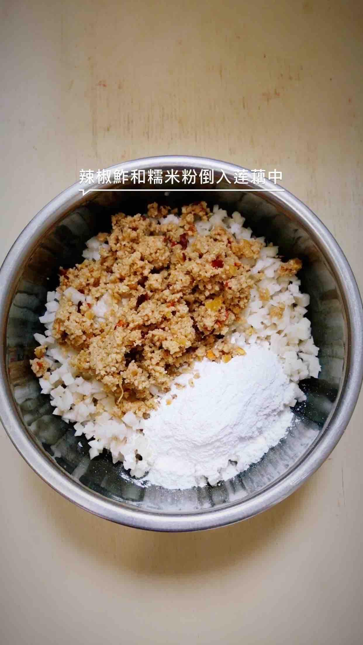 糯鮓藕饼怎么炒