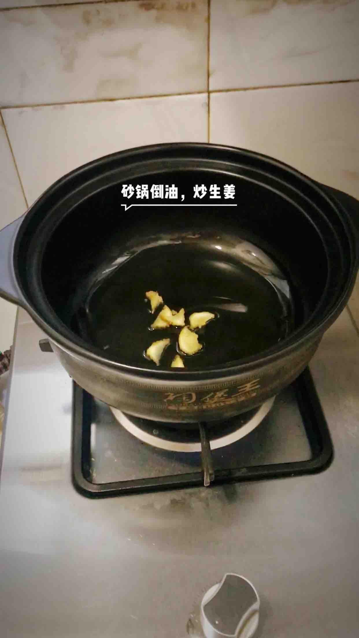 南瓜红枣炖乳鸽的家常做法