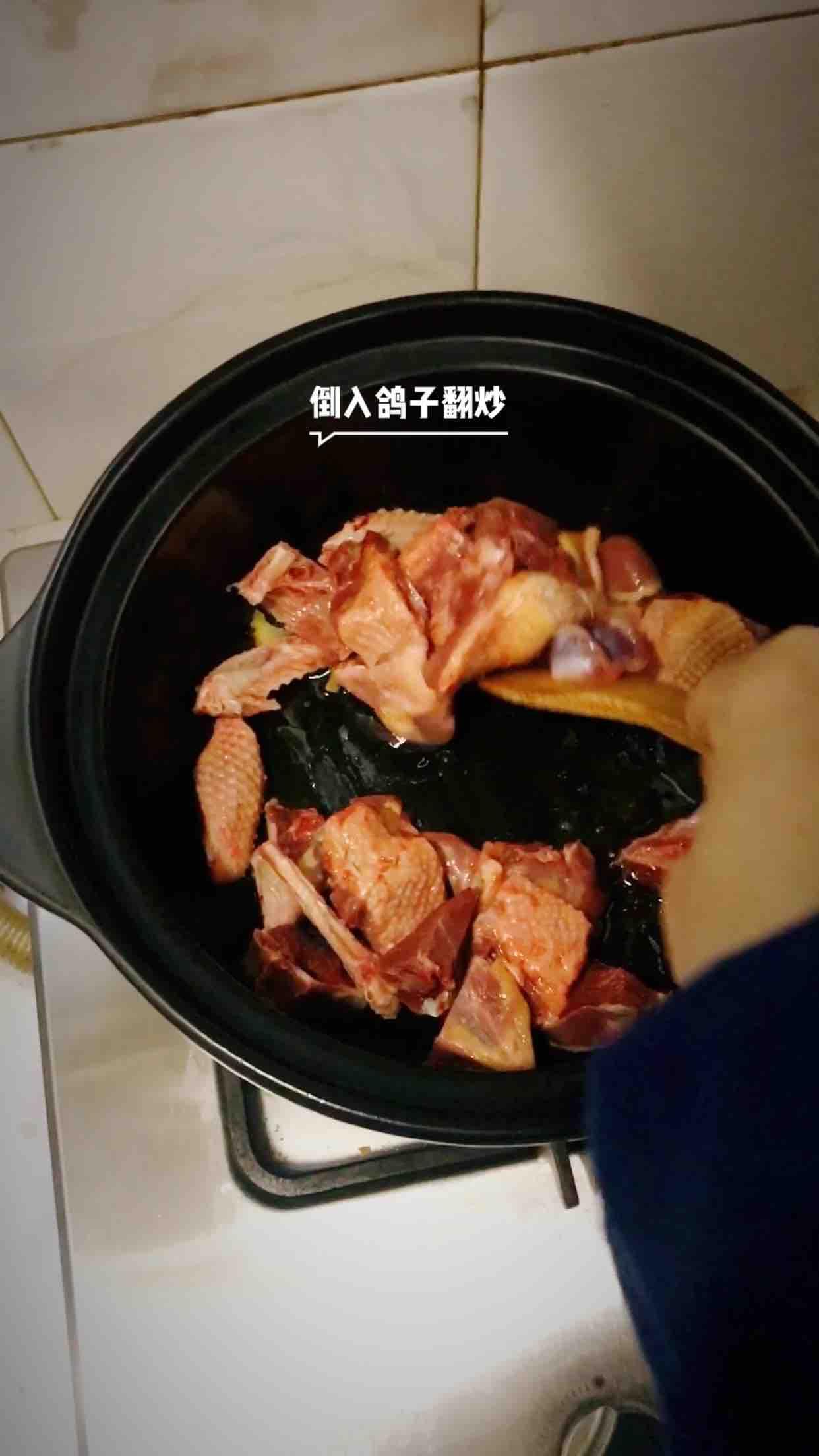 南瓜红枣炖乳鸽的简单做法