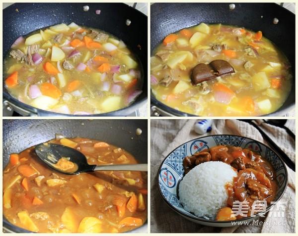 滋味浓郁的咖喱牛肉饭的家常做法