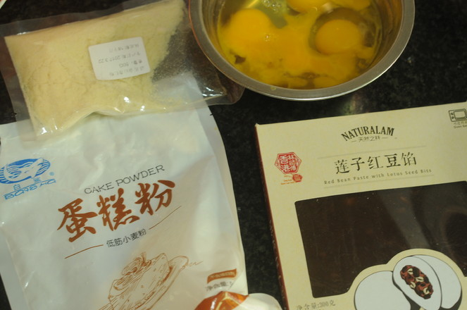 红豆莲子一口酥的做法大全