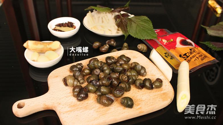 紫苏炒石螺丨大嘴螺的做法大全