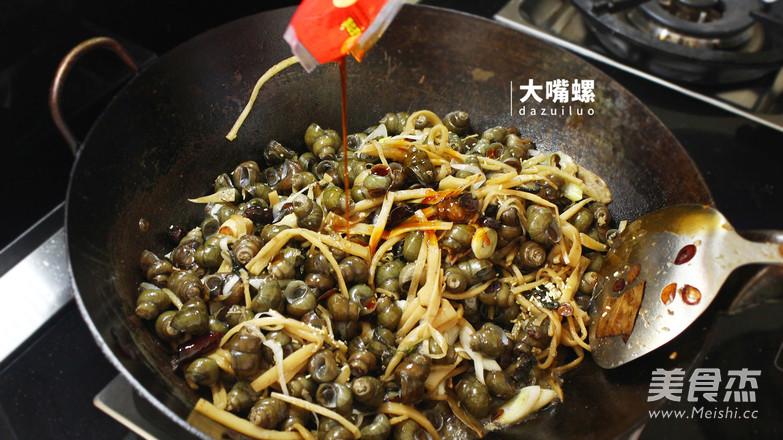 紫苏炒石螺丨大嘴螺怎样做