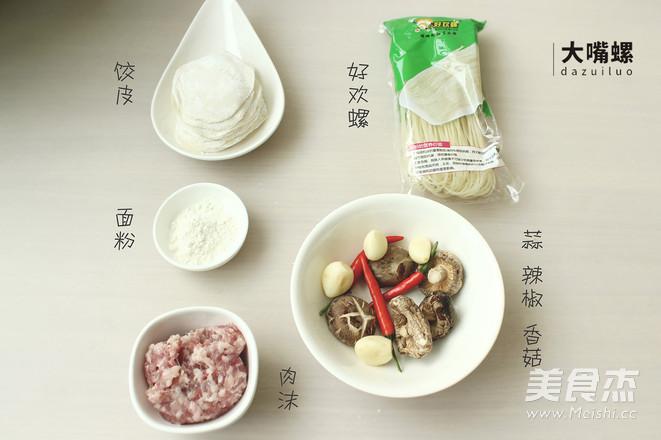 独家饺皮米粉包的做法大全