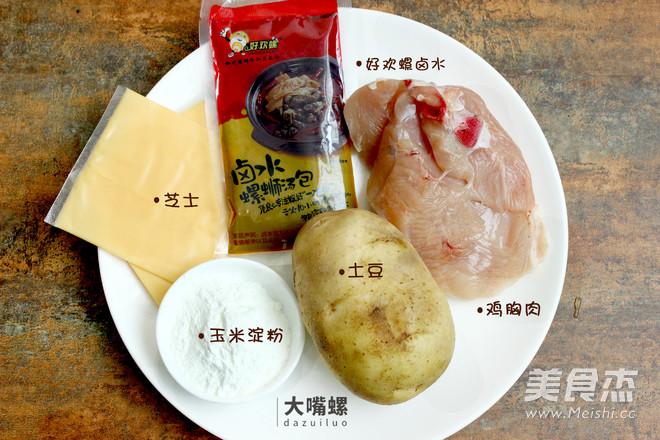 土豆排骨鸡胸肉的做法大全