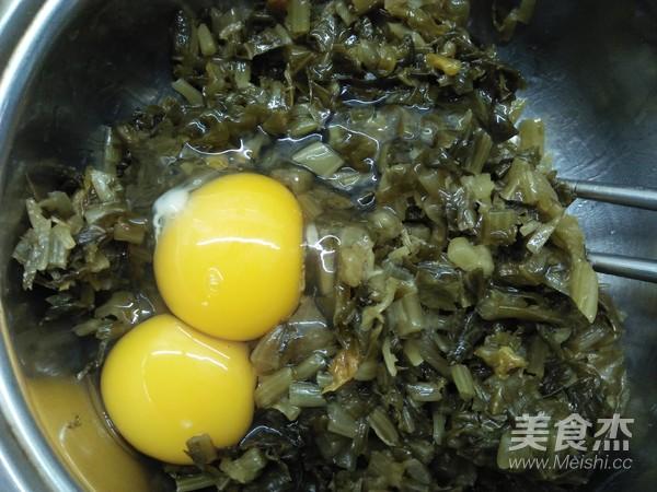 咸菜煎蛋的步骤
