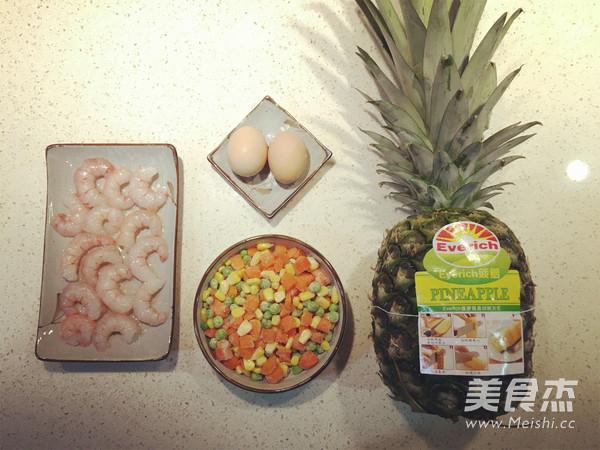 菠萝炒饭的做法大全