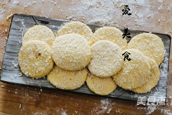 黄金南瓜饼怎么吃