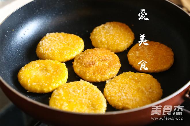 黄金南瓜饼怎么做