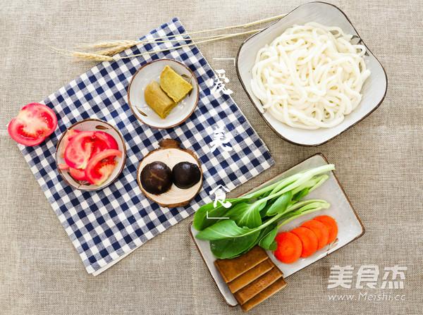 日式咖喱乌冬面的做法大全