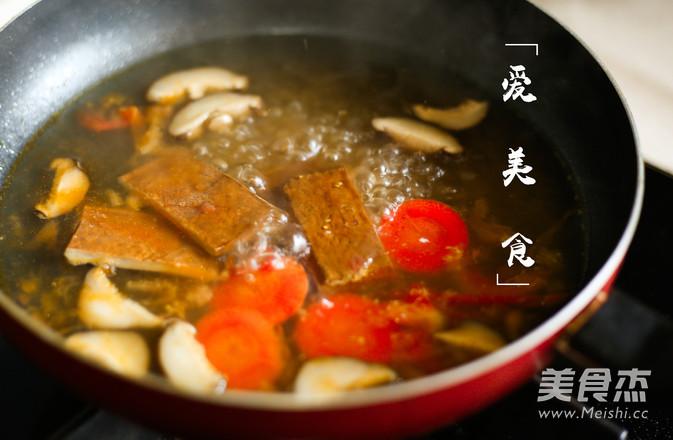 日式咖喱乌冬面的做法图解