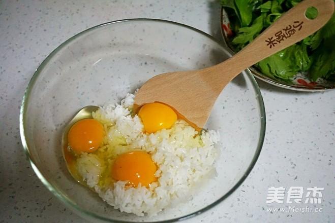 芹菜叶米饼的家常做法