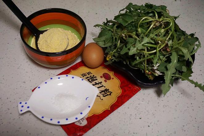 蒲公英玉米饼的做法大全