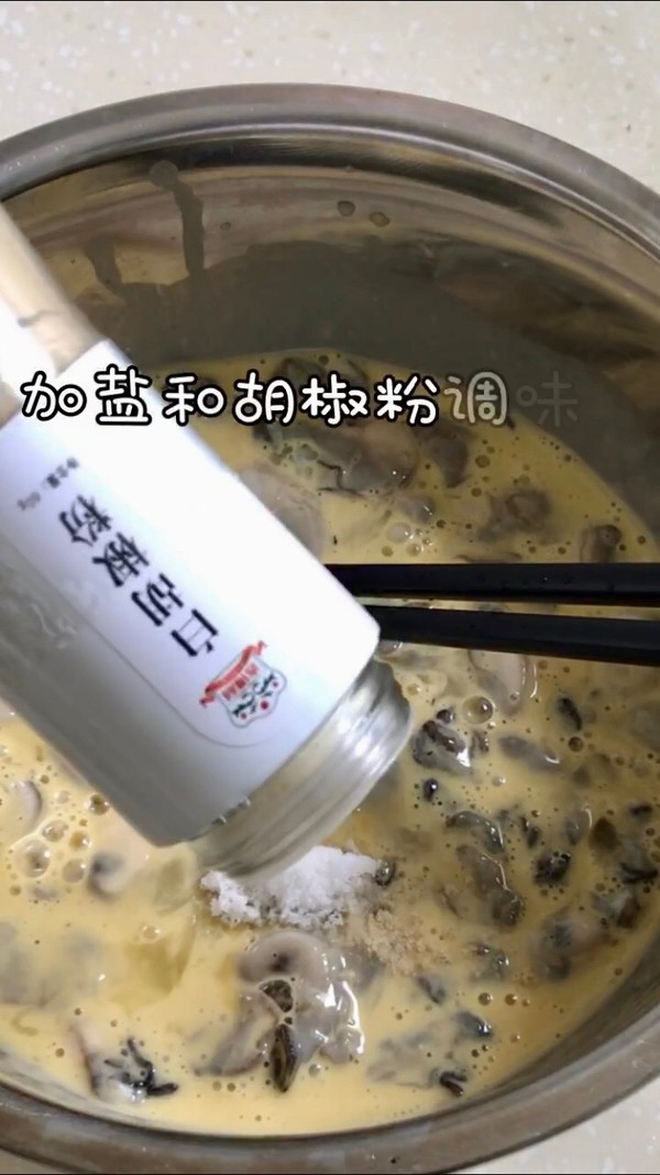 厦门海蛎煎怎么吃