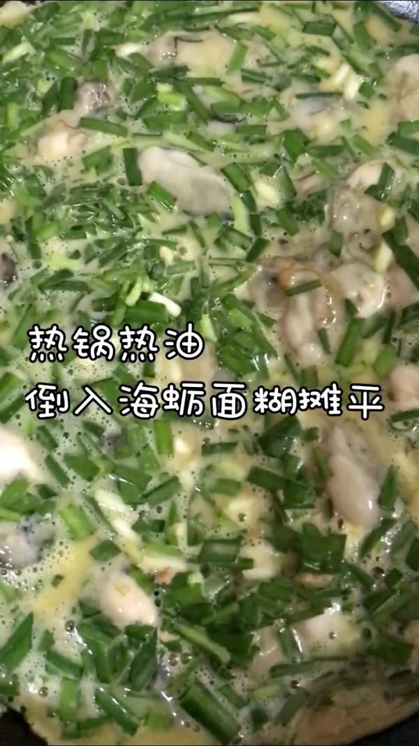 厦门海蛎煎怎么炒