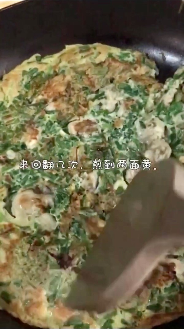 厦门海蛎煎怎么煮