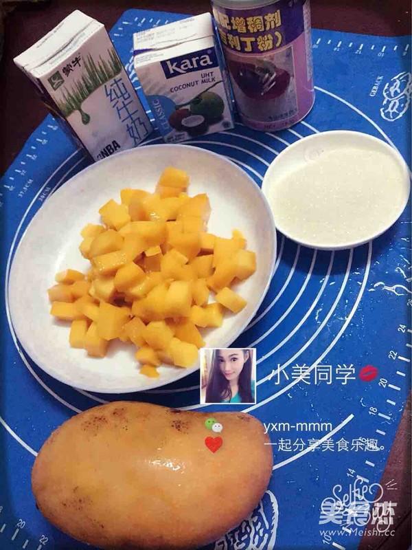 芒果椰汁糕的做法大全