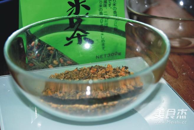 玄米茶月牙饼的做法大全