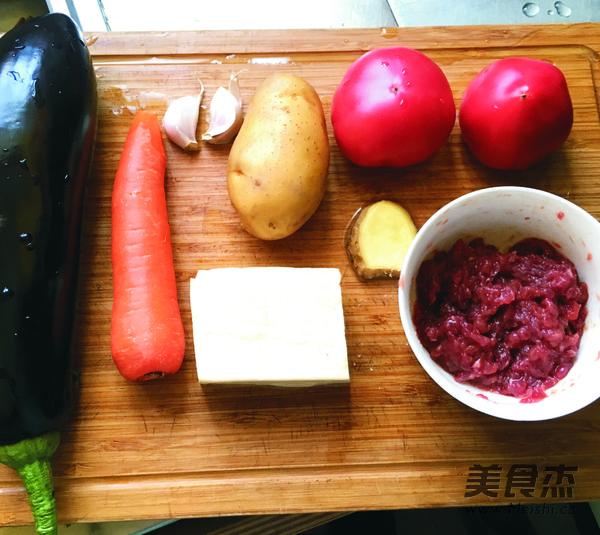 烤牛肉糜茄子的做法大全