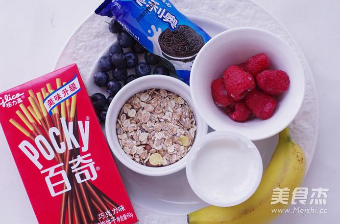 十分钟教你搞定高颜值快手早餐的做法大全